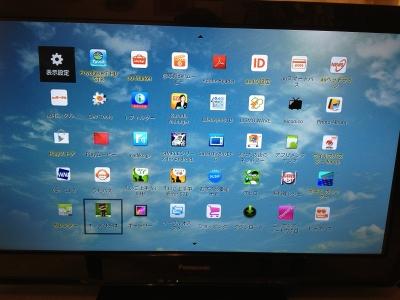 アプリ画面 スマートテレビボックス