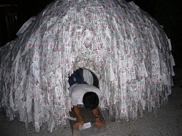 安井神社の縁切り石くぐり