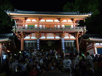 八坂神社西の門