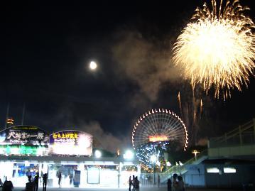 エキ○ポランドの花火