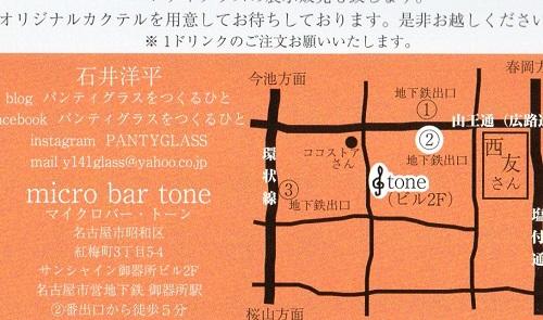 tone2mapa