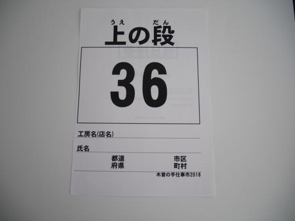P1400105.JPG