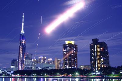 十四夜(copyright入り)