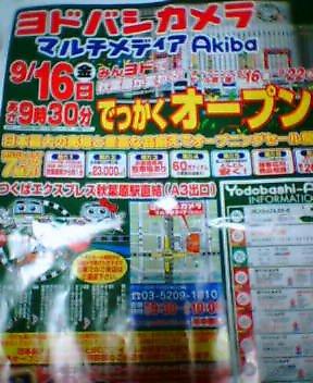 20050918_1740_000.jpg