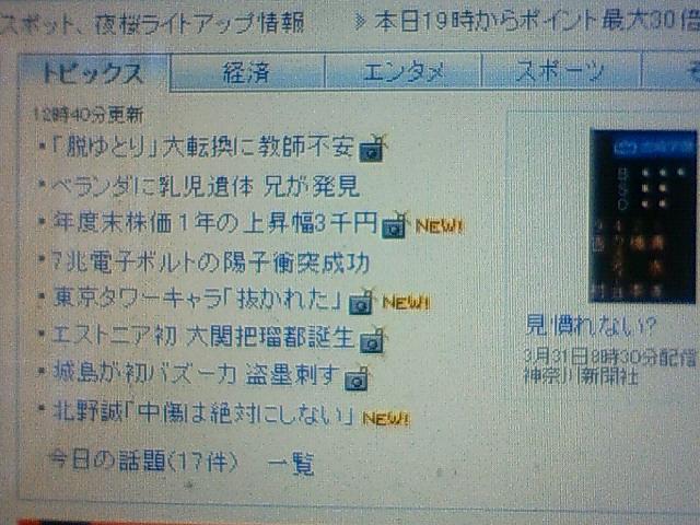 NEC_0838.jpg
