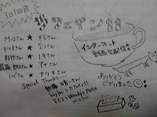 2009012107420000.jpg
