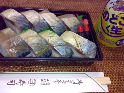 棒鯖寿司とビール