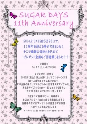 11thのコピー.jpg