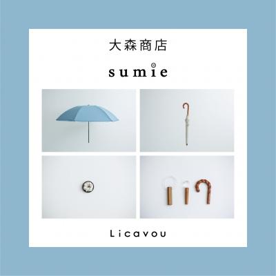 大森商店sumire_インスタ.jpg