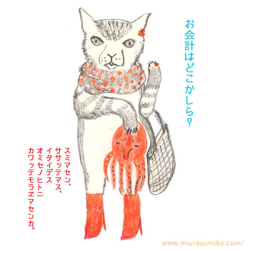 猫、ネコ、ねこのご婦人