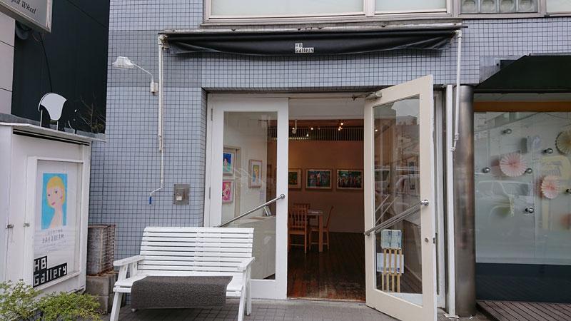 三浦由美子個展