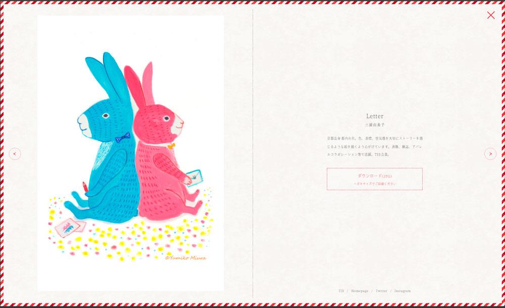 日本郵便が展開する「&Post」プロジェクト参加しました