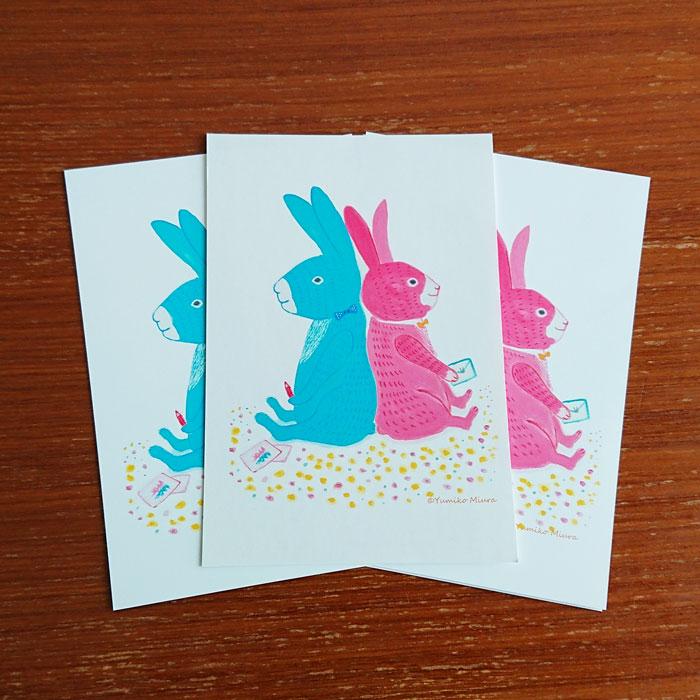 日本郵便が展開する「&Post」プロジェクト参加 三浦由美子ポストカード