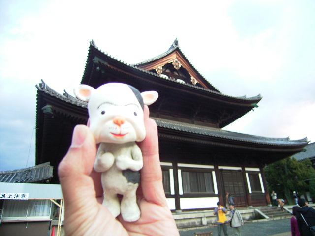 ミルコップ東福寺にて