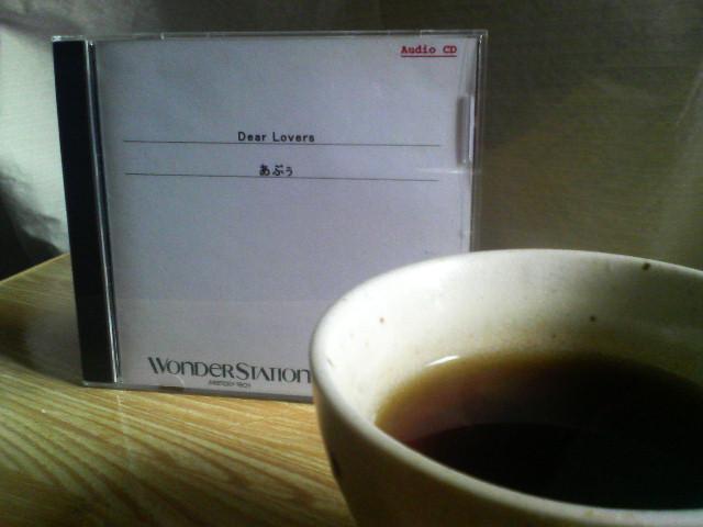 mastring CD