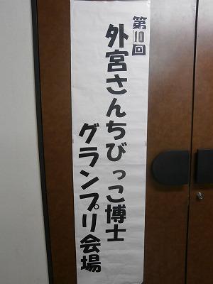 P8010468.jpg