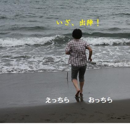 IMG_3065 - コピー.JPG