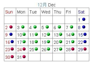 12月の図書館カレンダー