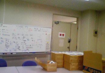 研究室その1