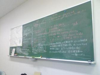 黒板に書いて整理