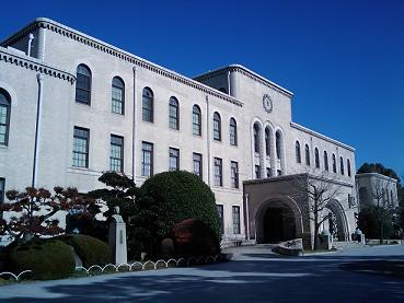 六甲台第一学舎