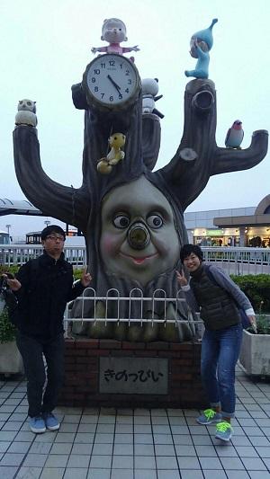 豊明市withきのっぴい