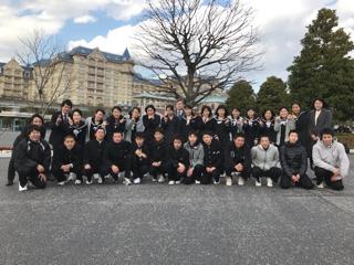 高浜町立 高浜中学校ブログ