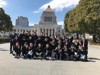 高浜中学校修学旅行団(2) | 高...
