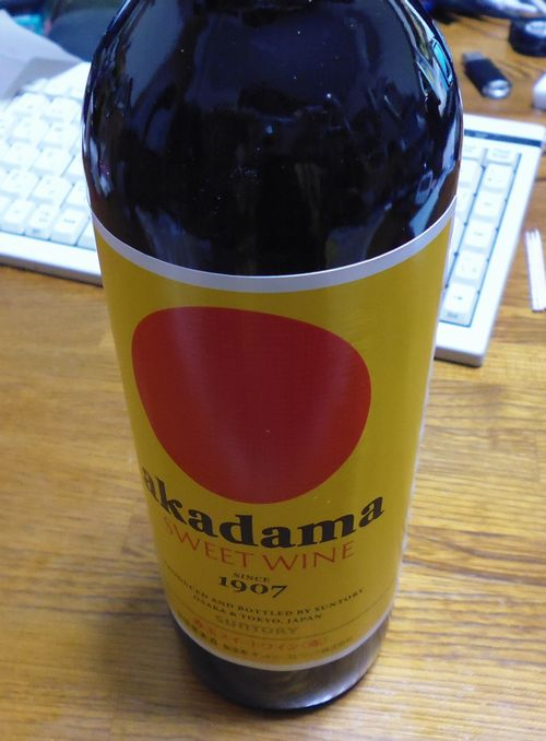 赤玉 ポート ワイン