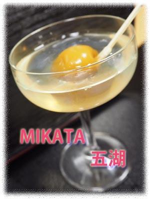 Mikata��