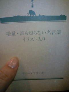 20060608_178850.jpg