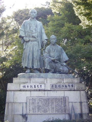 坂本龍馬&中岡慎太郎像