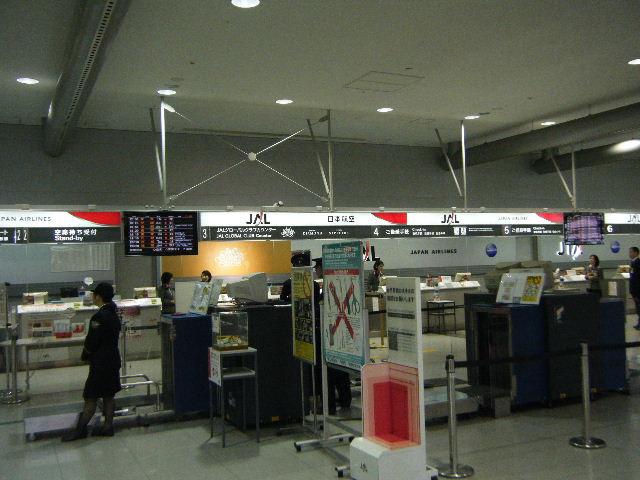 関空JALカウンター