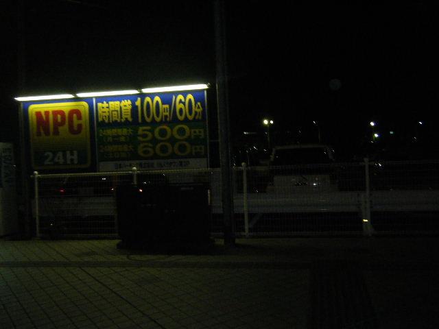 りんくうタウン駅界隈駐車場