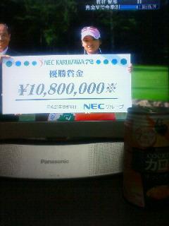 有村智恵今季3勝目。