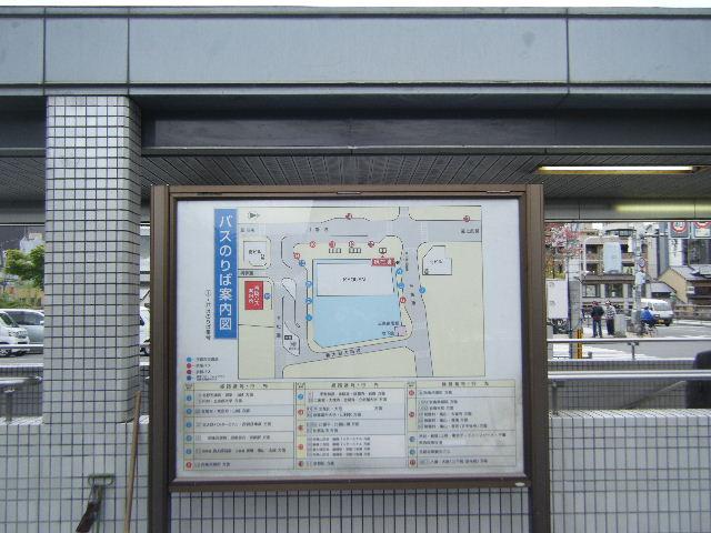 三条京阪バス乗り場案内