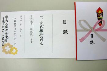 20121230_002.jpg