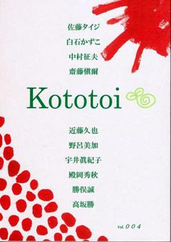 20130107_001.jpg