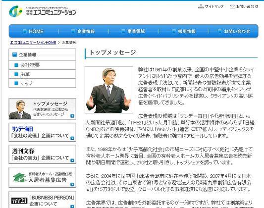 0908ブログ写真第127回.JPG
