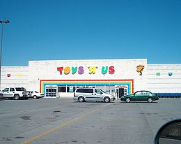 260px-Toysrus_Us.jpg