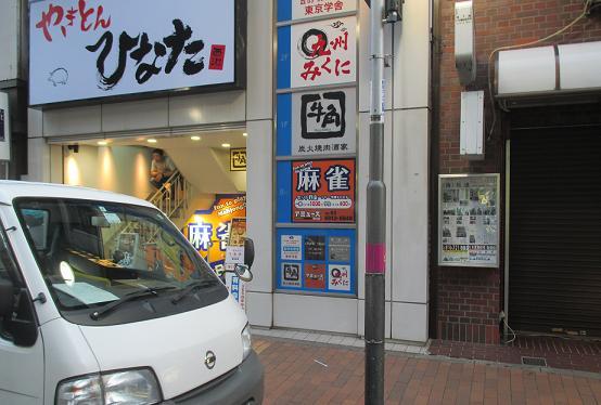 0920ブログ写真第130回.JPG