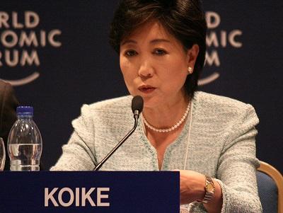 800px-Yuriko_Koike_-_World_Economic_Forum_on_the_Middle_East_2008.jpg