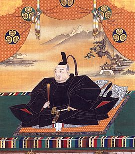 Tokugawa_Ieyasu2.JPG