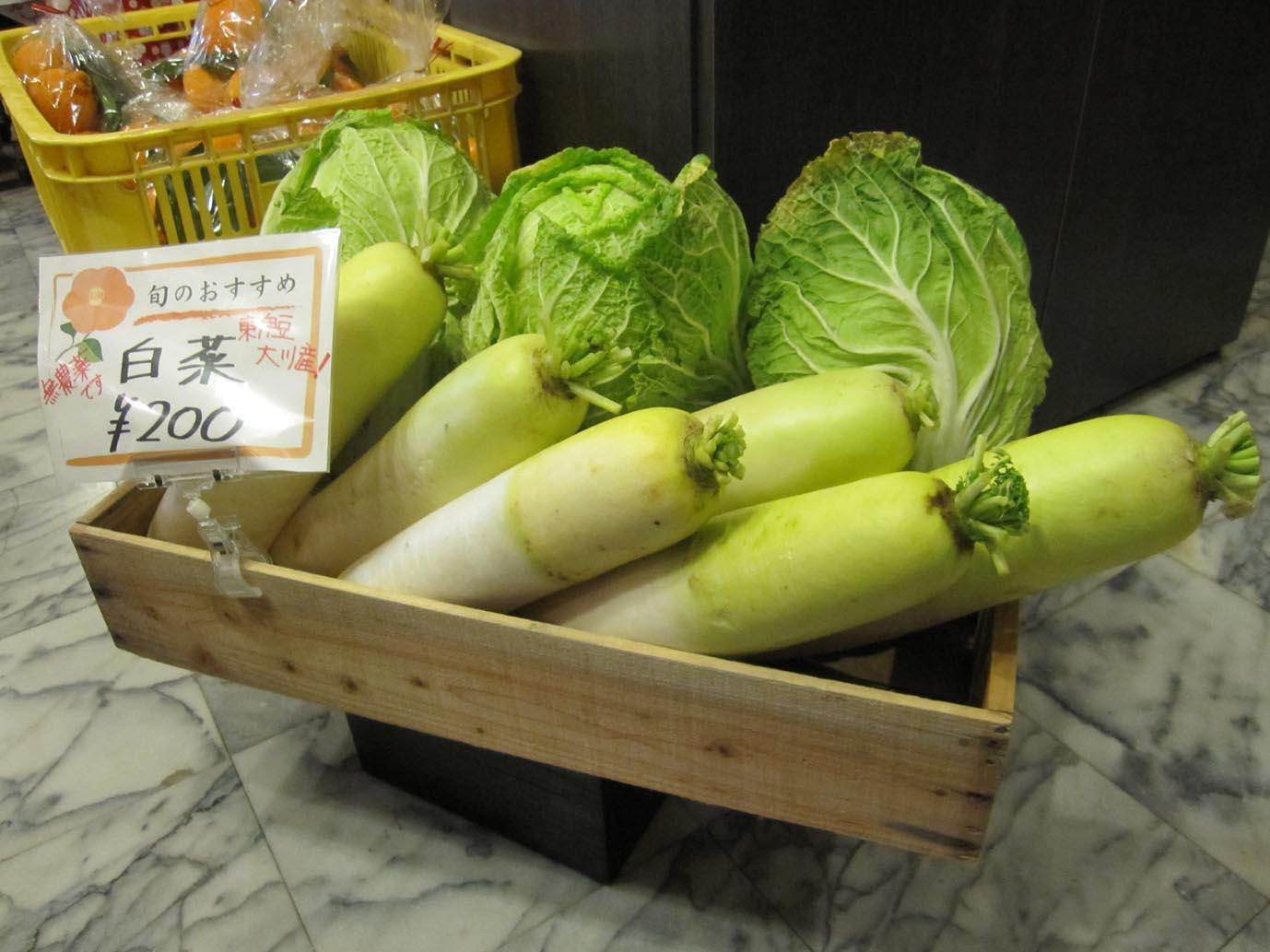 朝市野菜3s.jpg