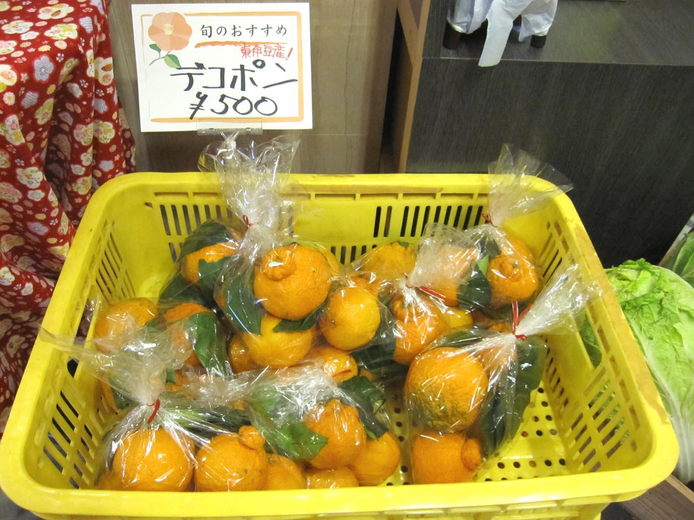 朝市野菜1s.jpg