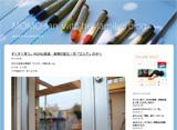MOMOさんちのブログ