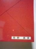 090110_2004~01.jpg
