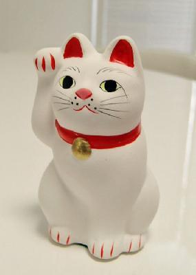 てのひらサイズの『招福猫児』♪