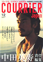 COURRiER Japon038