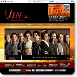 http://www.tbs.co.jp/jin2009/